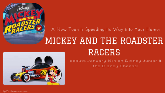 A New Toon is Speeding its Way into Your Home: MICKEY AND THE ROADSTER RACERS debuts January 15th on Disney Junior & the Disney Channel